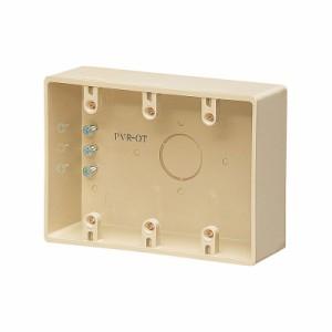 未来工業 3ヶ用露出スイッチボックス(コネクタ無・ノック穴無)ベージュ 1個価格 PVR-0TJ
