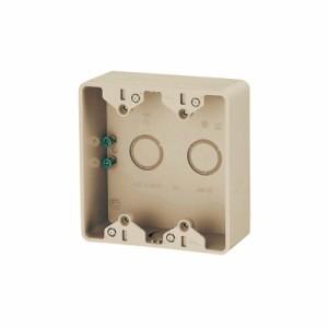 未来工業 露出スイッチボックス(ブランクタイプ・2ヶ用)ベージュ 1個価格 PVR-0WSJ