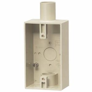 未来工業 露出スイッチボックス(防滴プレート用)1・2方出兼用 ベージュ(1個価格) PVR22-2LJ