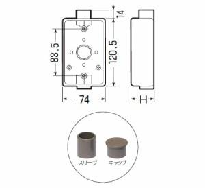 未来工業 露出スイッチボックス チョコレート(1個価格) PVR22-2T