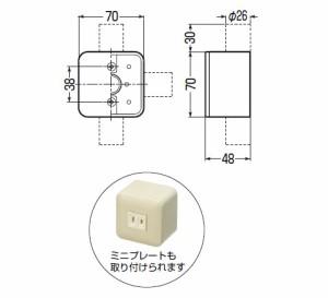 未来工業 露出用ミニボックス 2方出(L)ミルキーホワイト(1個価格) PVS16-2LM