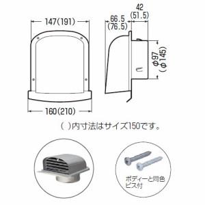 未来工業 パイプフード(薄型)サイズ100 シャンパンゴールド(12個価格) PYT-S100ACG