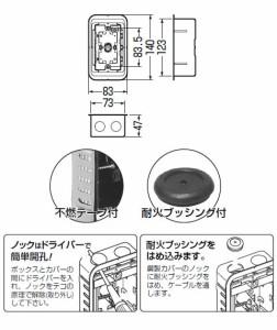 未来工業 鋼製カバー付スライドボックス センター磁石付 深形 1ヶ用 1個価格 SBG-1FY-K
