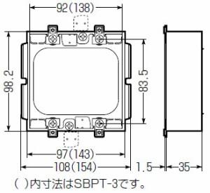 未来工業 点検口用パネルボックス 3ヶ用 10個価格 SBPT-3