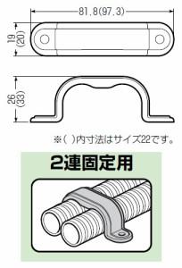 未来工業 2連固定用PF管連サドル(ミラフレキSS16用)ベージュ 20個価格 SF2-16J