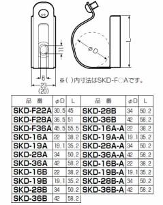 未来工業 台付鉄片サドル 適合PF管22 台高さ5mm 50個価格 SKD-F22A