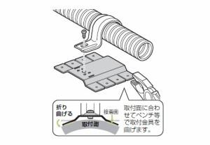 未来工業 PF管ステンレス片サドル(取付金具付)黒色(10個価格) SSKT-DF22K