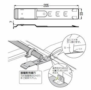 未来工業 片サドル取付金具(瓦用)(10個価格) SSKT-DL