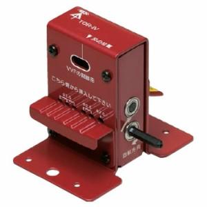未来工業 トリッパー IV(IV線の皮むき器)(1個価格) TOR-IV