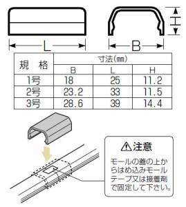 未来工業 プラモール(ウッドタイプ)付属品ストレート 3号・ブビンガ調 10個価格 WMLS-32
