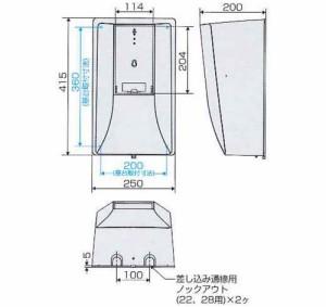 未来工業 電力量計ボックス(スマートメーター用隠ぺい型) ベージュ 5個価格 ※取寄品 WPS-3J-Z