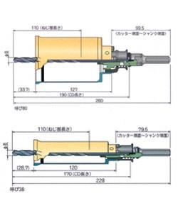 ミヤナガ 木(コン)ポジットコアドリルセット 38〜40mm ストレートシャンク