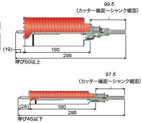 ミヤナガ ドライモンドコアドリル 乾式 (ポリクリック)180mm ストレートシャンク