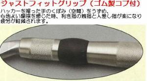 三貴 BXハッカー ロング ジャストフィットグリップ BX1J
