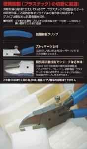 フジ矢 プラスチックニッパ(ストレート刃)150mm 90A-150