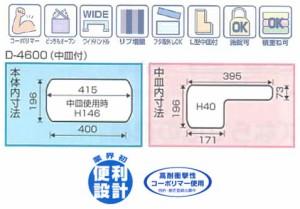 リングスター ドカット(D-4600・ブルー)(D-4600)