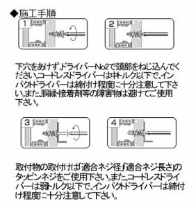 エビ エビモンゴGLアンカー(100本入) GL25