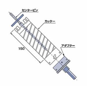 エビ ダイヤモンドコアドリル カッター 120×150mm KD120C