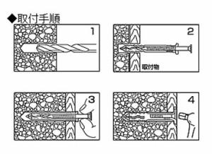 エビ エビネイルプラグ(スティール) 6×50mm(100本入) NP650