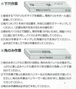 スリーアクシス 角のみ&下穴ドリルセット(角のみサイズ8.0mm) DSS-11K