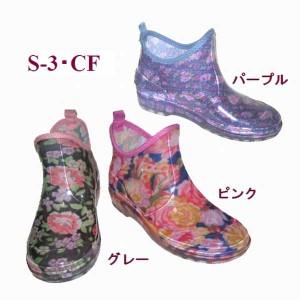 花柄カラフルレインブーツ