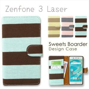 ZenFone 3 Laser★スイーツボーダー手帳型ケース/ゼンフォーン3 ゼンフォン3 レーザー zenfone3l★カバー ブック型手帳ケース
