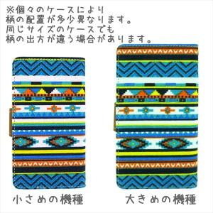KYL23 miraie★エスニック手帳型ケース/ミライエ kyl23★カバー ブック型手帳ケース