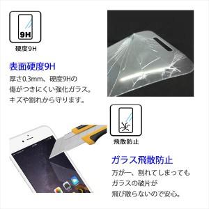 【2枚セット】iPhone8/iPhone7 共通★オリジナル強化ガラスフィルム/液晶保護フィルム/iphone 8 アイフォン8 iphone 7 アイフォン7★