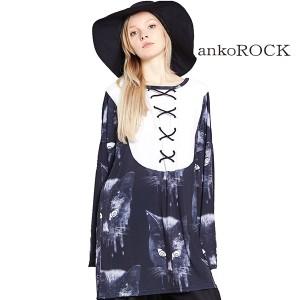 ankoROCK アンコロック Tシャツ メンズ レディース カットソー ワンピース 長袖 シスター ビッグシルエット