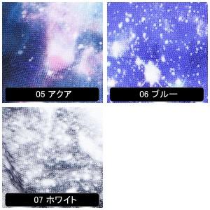 ankoROCKギャラクシーフィンガーレスグローブ/7色展開 / メンズ 宇宙柄グローブ レディース 銀河柄 手袋 派手 ミトン 個性的