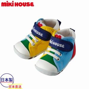 c7d814b84eaf8 ミキハウス mikihouse ☆mロゴ☆ファーストベビーシューズ(11.5cm-13cm)