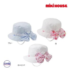 0d36a987ff47e ミキハウス正規販売店/ミキハウス mikihouse リボン風の日よけカバー付きハット