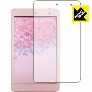 【送料無料】Qua tab 01 au 強化ガラスフィルム 旭硝子製素材 9H ラウンドエッジ 0.33mm (ガラスフィルム1枚)