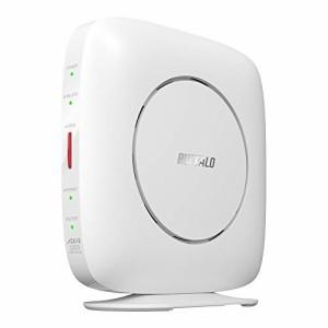 【送料無料】バッファロー WiFi ルーター 無線LAN 最新規格 Wi-Fi6 11ax / 11ac AX3200 2401*800Mbps 日本メーカー 【iPhone12/11/iPhone