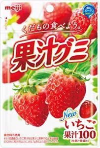 明治 果汁グミいちご 51g*10袋