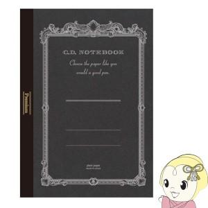 CDS90W アピカ 紳士なノート プレミアムCDノート A5 (210×148mm) 無罫 【新生活セール】