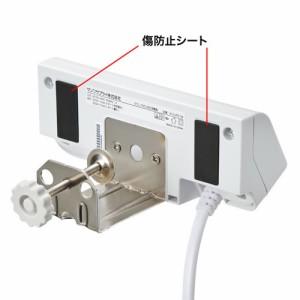 ACA-IP51W サンワサプライ クランプ式USB充電器 TypeC1ポート+USB3ポート