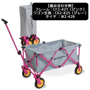 【メーカー直送】 W2-426 DOD カスタムキャリーワゴン 専用タイヤ
