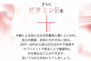 ■即納■お徳用アスタキサンチン&ビタミンE(約3ヶ月分)3150円以上送料無料 美白 サプリ 潤い サーモン サプリメント