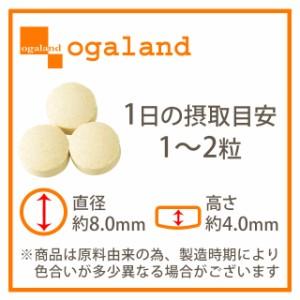 ■即納■お徳用ビオチン(約3ヶ月分)3150円以上送料無料 サプリ サプリメント 健康食品 シャンプー ビオチン ネイル ヘア