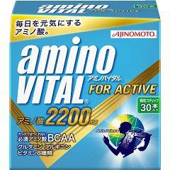 アミノバイタル 2200mg(30本入)(発送可能時期:3-7日(通常))[アミノ酸 パウダー]