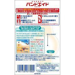 バンドエイド キズパワーパッド 大きめサイズ(12枚入)(発送可能時期:3-7日(通常))[湿潤絆創膏]