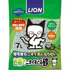 猫砂 ペットキレイお茶でニオイをとる砂(7L)(発送可能時期:3-7日(通常))[猫砂・猫トイレ用品]