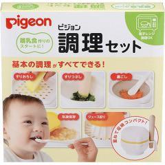 ピジョン 調理セット 離乳食用(1コ入)(発送可能時期:1週間-10日(通常))[調理器具 赤ちゃん用]