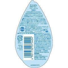 ジョンソンベビー ベビーオイル 無香料(300mL)(発送可能時期:3-7日(通常))[ボディオイル]