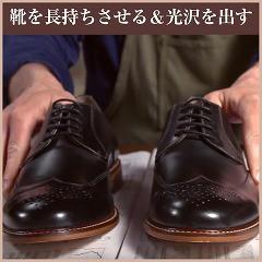 キィウイ 油性靴クリーム 全色用(45mL)(発送可能時期:3-7日(通常))[クリーム]