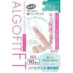 アルゴフィットFT 防水タイプ(10枚入)(発送可能時期:3-7日(通常))[防水絆創膏 小さめ]