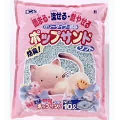猫砂 ポップサンド ソフト(10L)(発送可能時期:3-7日(通常))[猫砂・猫トイレ用品]
