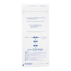 ピジョン 母乳フリーザーパック 160ml×20枚入り(20枚入)(発送可能時期:3-7日(通常))[母乳パック]
