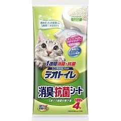 猫砂 デオトイレ 取りかえ専用 消臭シート(4枚入)(発送可能時期:3-7日(通常))[猫砂・猫トイレ用品]